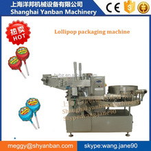 2016 Top sale spherical lollipop wrapping machine