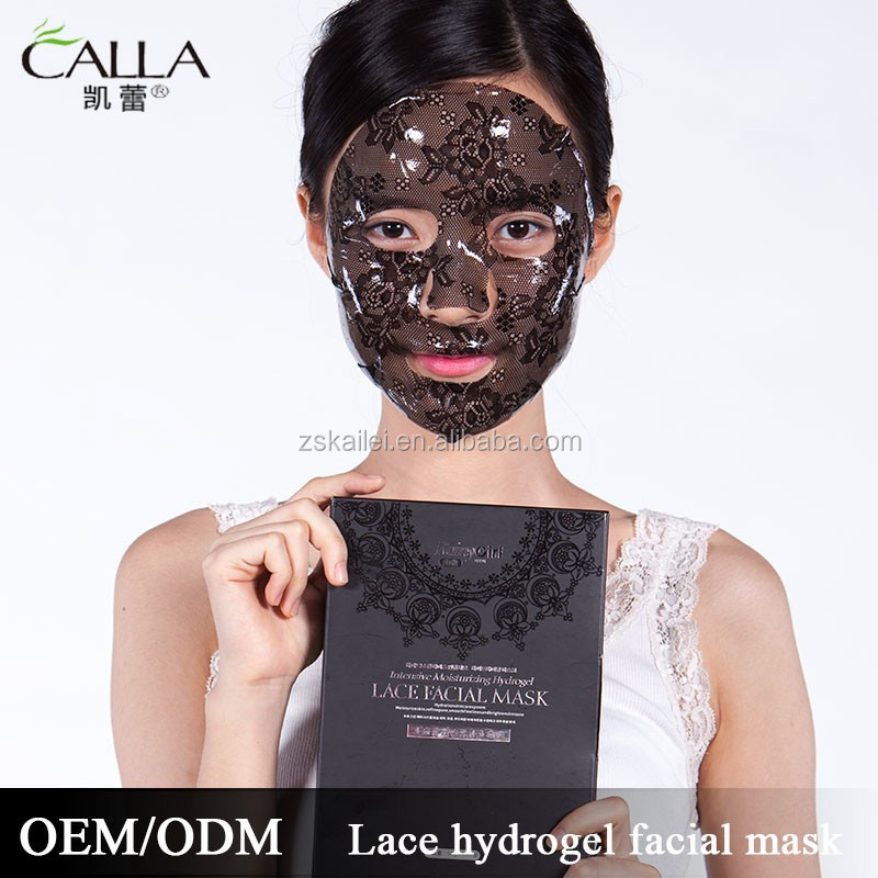 2016 new products luxury lace face mask sheet