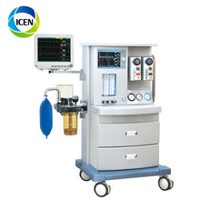 IN-E850 China cheap top medical Trolley portable advanced aeonmed datex ohmeda anesthesia machine vaporize monitor workstation