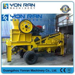 Best Selling Quality mobile roller metal can crusher