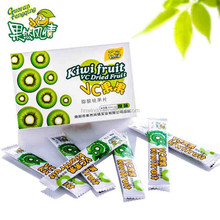 Factory Supplied Organic Portable Little Kiwi Fruit Snack