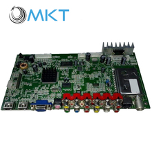 High quality ups 5.1 home theater android tv box circuit board