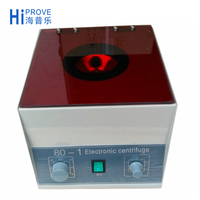 Low Speed 80-1 centrifuge machine medical technology centrifuge with Lowest price