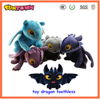 wholesale toy from china how to train your dragon 20cm toy dragon toothless