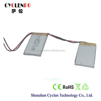 Deep cycle lithium battery 7.4V 1250mah battery 7.4V rechargeable lithium polymer battery