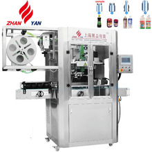 Beverage Packaging Machine,Automatic Food Packaging/Labeling Machine,Small Plastic Bottle Label Printing Machine
