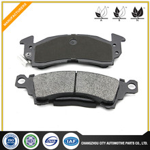 Professional no noise brake pads for toyota coaster with high quality
