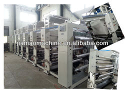 good quality economic plastic packing bag color Printing Machine price