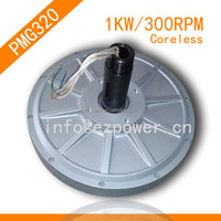 vertial PMG320 1KW 300RPM Disc Coreless Low speed wind Generator