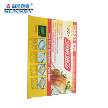 Hot roasted grilled chicken packaging bags plastic oven bag
