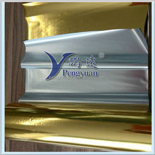 Soft Aluminium Metalized Polyester Film for lamination,Metallised PET film