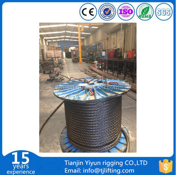 spliced steel wire rope sling