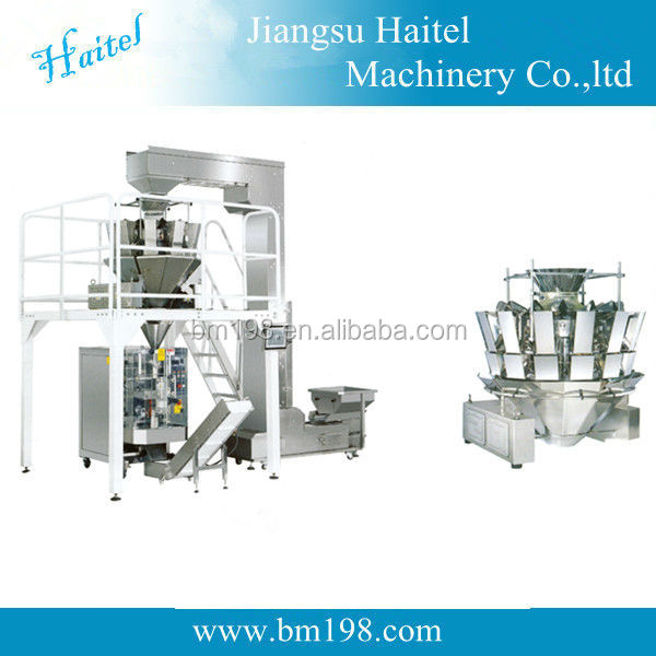 Potato chips/Stripes/Candy vertical packing machine factory