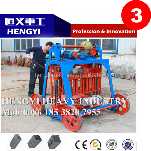 Egg Laying Mobile Small Block Brick Making Machine /Hollow concrete block machine