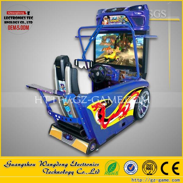online slot car racing