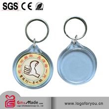 acrylic advertising key chains