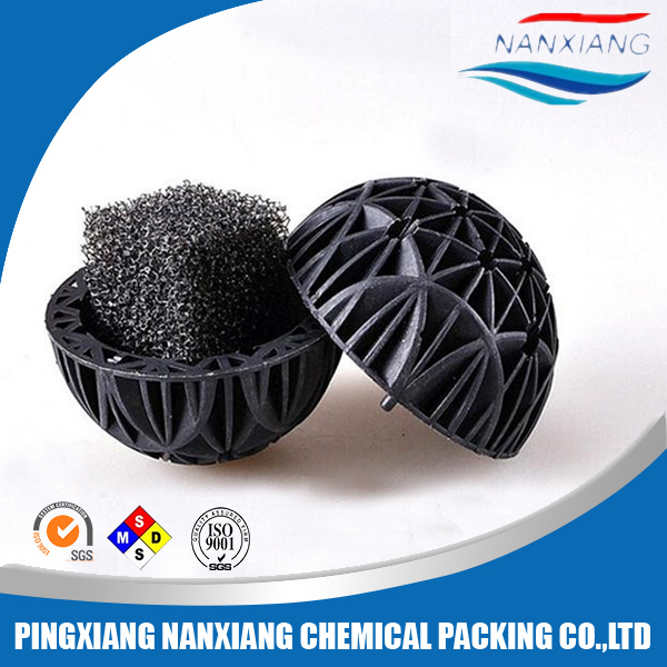 Aquarium accessories fish tank plastic bio ball filter media Manufacturer