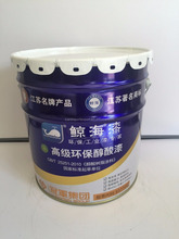 5 gallon metal pail in high quality manufacturer