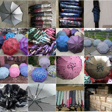0.75 USD Yiwu Stock Markets Wholesale Cheap Assorted Umbrella/ Beach Umbrella (gdzw166)