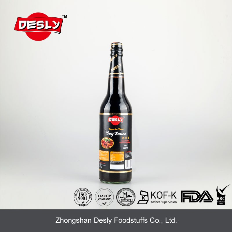 Chinese HALAL superior dark soy sauce brands