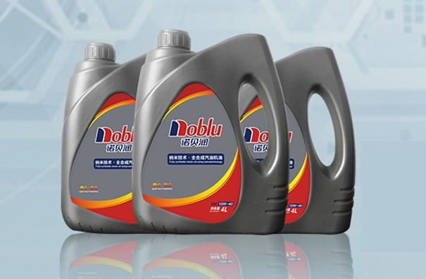 Best Motor Oil Made In China