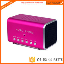 Music Angel TF card line in speaker new computer gadgets