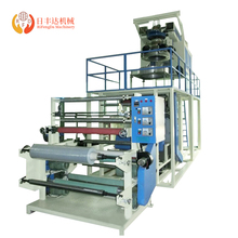 China Extrusion Automatic PP Polypropylene Plastic Blow Film Machine
