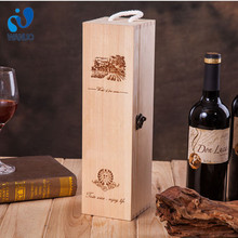 Wanuo Craft Single Bottle Red Wine Wood Packaging Box Wooden Storage Box