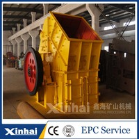 high capacity mobile machine / hammer crusher for sale