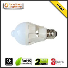 motion sensor led recessed light bulb light angle rotative outdoor 7w 5w e27 led bulb with motion sensor led bulb 3year warranty