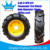 4.00-8 400mm rubber wheels for Agricultural machinery