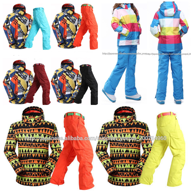 2017 Fashion design Function Outlet adult Ski Snow Suit Waterproof Breathable colorful ladies ski jacket and pant for women
