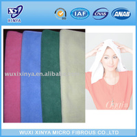 China OEM Top 10 Towels' Manufacture microfiber bath towel,latest technology