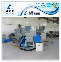 Waste Plastic Bottle Can Film Crusher