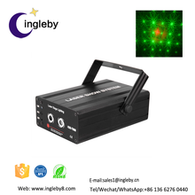 the most popular disco equipment 2017 new design RGB mini laser light show projector