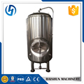 Professional Manufacturer the beer brewing house