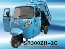 High quality SR300ZH 2C tricycle with competitive price