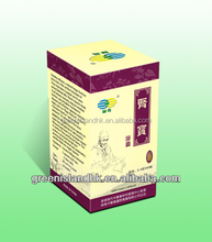 Herb Medicine Shen Bao Capsule for healthy sexuality/erectile dysfunction/strong capsule for men