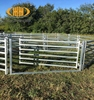 Free sample high quality China supply ce certificate paddock fence sheep