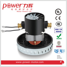 PU8224230 dry and wet 1200W powerful AC vacuum cleaner motor