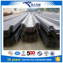 U shaped steel sheet pile price Hot rolled Steel Sheet Pile with types of sizes