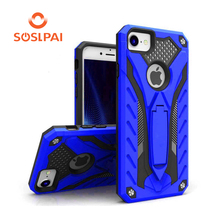 Wholesale Protective Anti Gravity Cool Play Cell Phone Cover Mobile Phone Case For iPhone 7