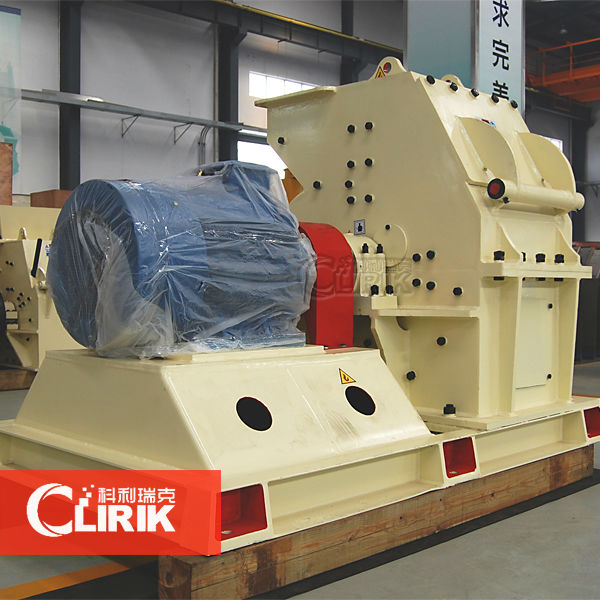Hammer Crusher, Hammer Mill Machine, Stone Hammer Crusher Price For Mining and Quarry