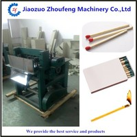 automatic match stick making machine (whatsapp:008613782789572)