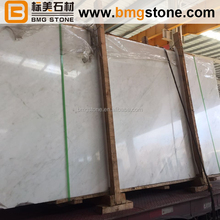 China Bianco Marmo White Marble Floor Tiles Price