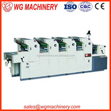 Top quality manufacture small offset printing press for sale