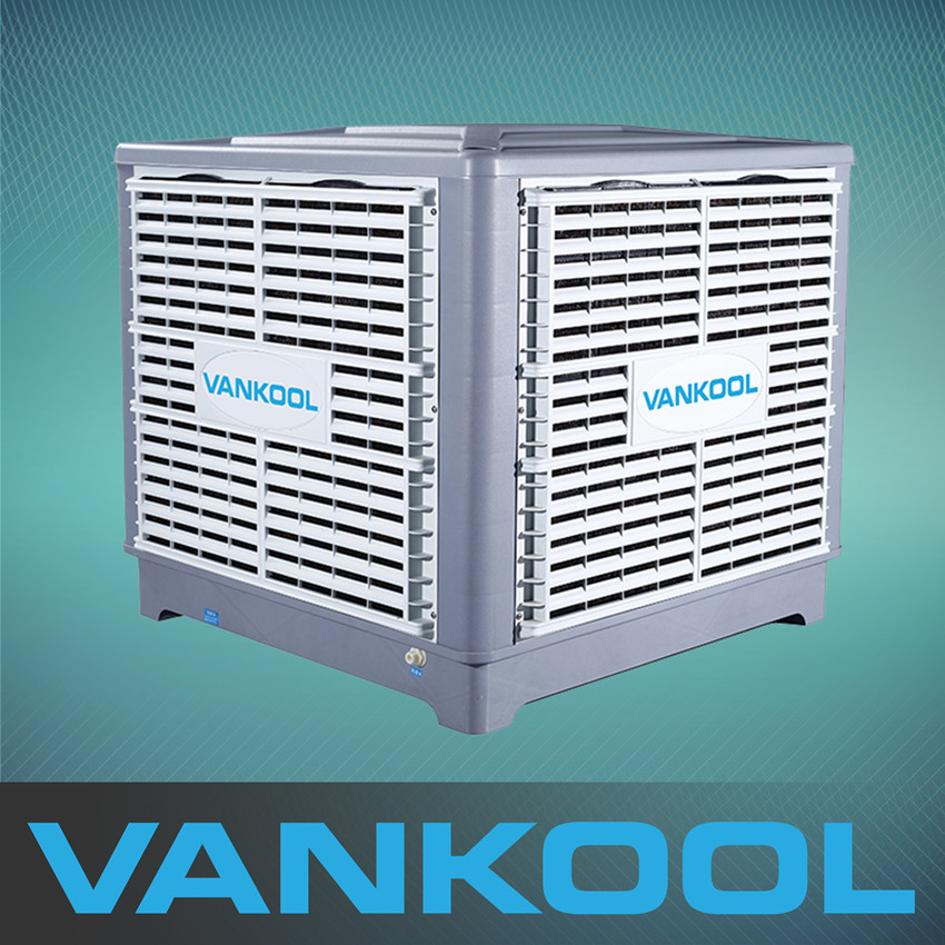 Good quality and low price evaporative air cooler, more competitive than Aolan, Keruilai, jhcool