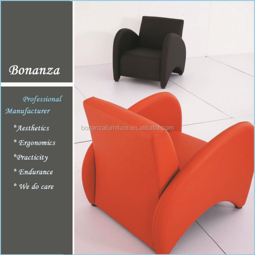8036#modern designarmchair furntiure for lobby leisure armchair