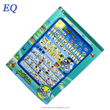 Best German French Spanish touch screen learning english educational toy
