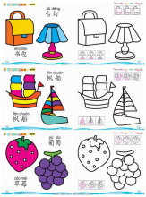 Customized Coloring Book for Baby Educational Coloring Book